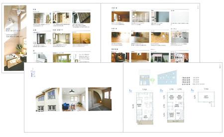 ログハウスのカタログ